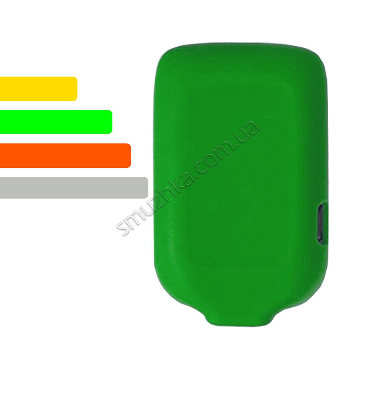 Чехол для ридера Freestyle Libre зеленый