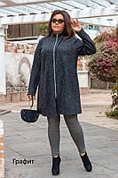 Ангоровый женский стильный свободный кардиган на молнии с карманами супер-батал р.58-62 .  Арт - 1033/11