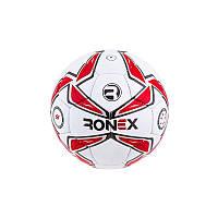 Мяч футбольный Ronex
