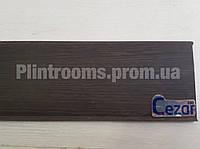 Плинтус напольный Cezar Hi-line Prestige 200 Венге