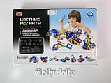 Магнитный конструктор Play Smart 2429 на 54 детали, фото 3
