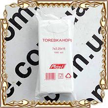 Фасовка 7*15 TOREBKA HDPE PLAST