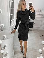 Женское теплое ангоровое платье с поясом и воротником хомутом