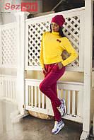 Костюм спортивный женский Chanel с шапочкой - Желтый + бордовый