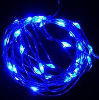 """Светодиодная гирлянда нить на 50 Led """"Капли росы"""" 5 м на батарейках синяя / Светящаяся проволока"""