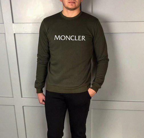 Мужской утепленный свитшот хаки Moncler (копия)