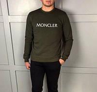 Мужской утепленный свитшот хаки Moncler (копия), фото 1