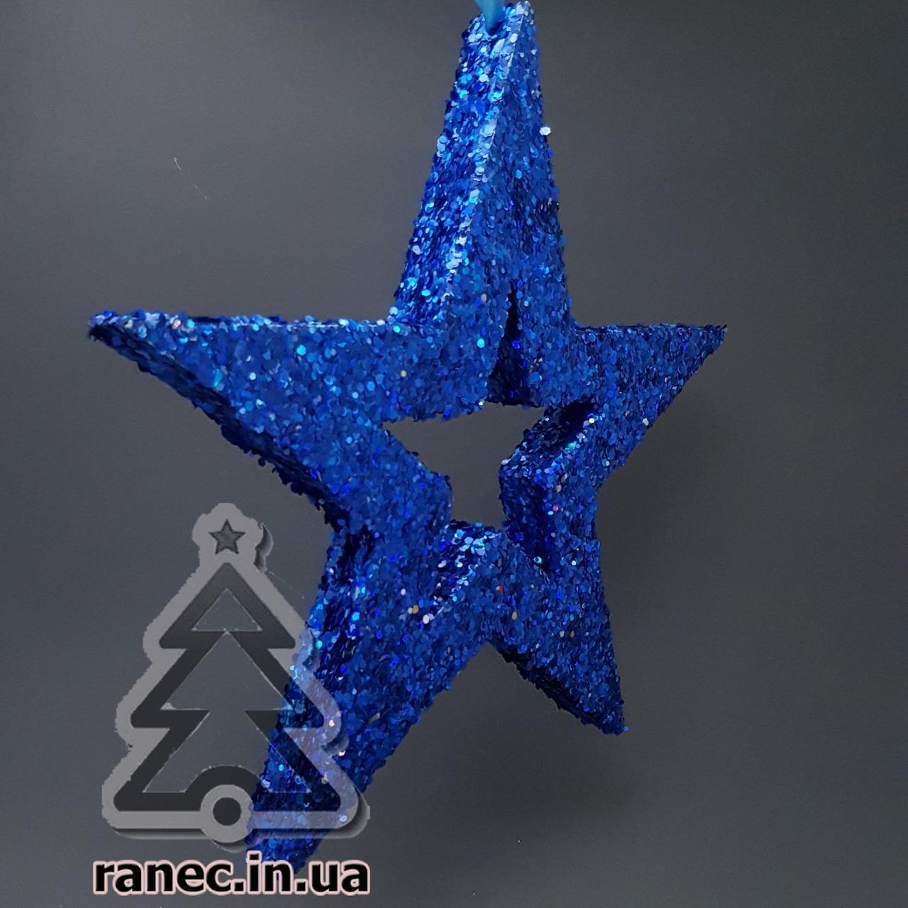 Звезда из пенопласта с присыпкой 34 см Синяя