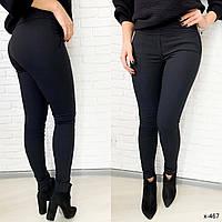 Женские облегающие стильные джинсы Высокая посадка 44-46р