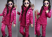Зимний костюм тройка для девочек, разные цвета Д-668-О, фото 1