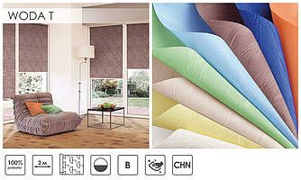 Рулонні штори Woda T (8 варіантів кольору)