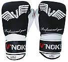 Боксерские перчатки V`Noks Aria White 14 ун., фото 3