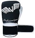 Боксерские перчатки V`Noks Aria White 14 ун., фото 4