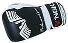 Боксерские перчатки V`Noks Aria White 14 ун., фото 8