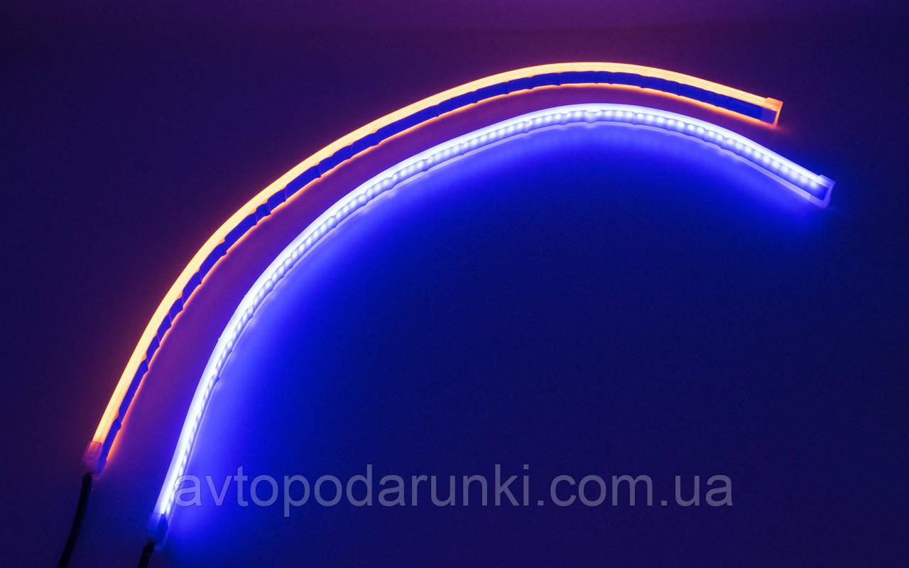 DRL с функцией БЕГУЩЕГО поворота Ultra thin guide strip (ICE Blue + Yellow/к-кт 2x60cm)