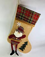 Новогодний Носок рождественский для подарков с ножками 25 см 38 см