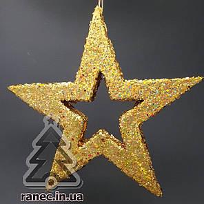 Звезда из пенопласта с присыпкой 34 см Золото, фото 2