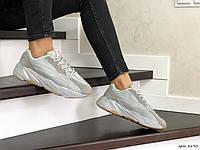 Жіночі кросівки в стилі  Adidas Yeezy Boost 700  сірі
