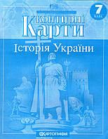 Контурні карти з історії України для 7 класа. (вид: Картографія)