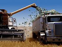 Скористайтесь можливістю отримати від держави компенсацію для придбання сільськогосподарського обладнання та техніки