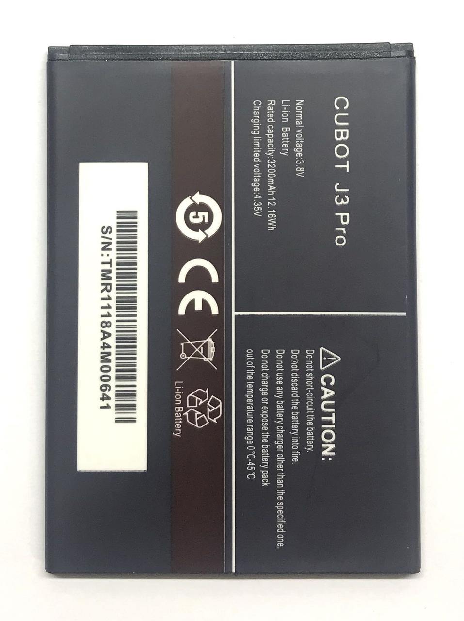 Cubot j3 pro / R11 Nova / C5 Аккумулятор Батарея
