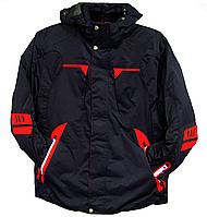 Куртка мужская  лыжная Ature,р.ххл (52-54).