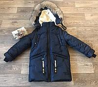 "Зимняя курточка ""Off-wheti"" от производителя, фото 1"