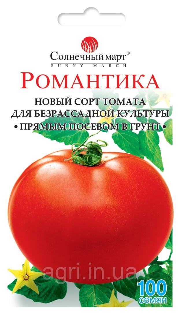 Томат Романтика, 100шт.