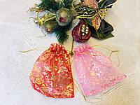 Органза мешок ,новогодняя упаковка  подарочный пакет  только розовые