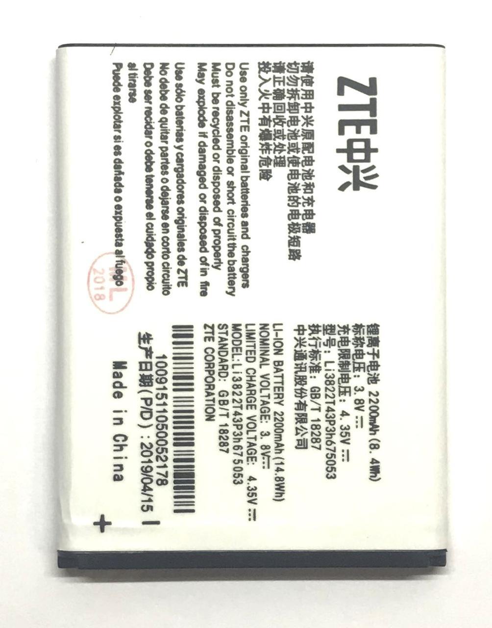 ZTE Blade Q Lux / A430 Li3822T43P3h675053 Аккумулятор Батарея