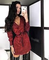 Люрексовое платье на запах блестящее