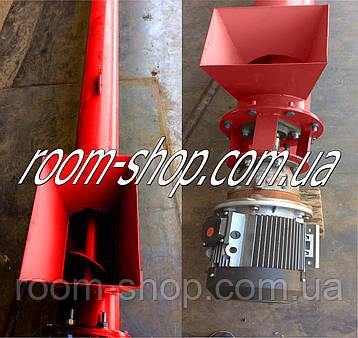 Винтовой транспортер (питатель, погрузчик) диаметром 219 мм., длиною 7 метров, фото 2