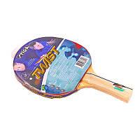 Ракетка для настольного тенниса Stiga, фото 1