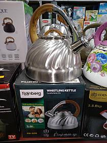 Чайник со свистком Rainberg RB-628 3 л (нержавеющая сталь)