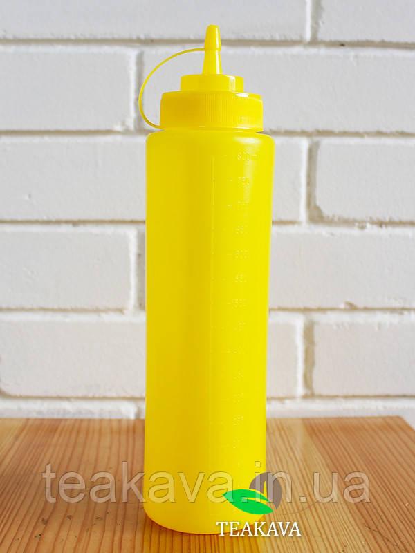 Пляшка для соусу жовта, 600 мл (соусник, диспенсер, дозатор)