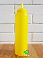 Бутылка с носиком жёлтая, 600 мл (соусник, диспенсер, дозатор)