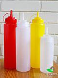 Пляшка для соусу жовта, 600 мл (соусник, диспенсер, дозатор), фото 2