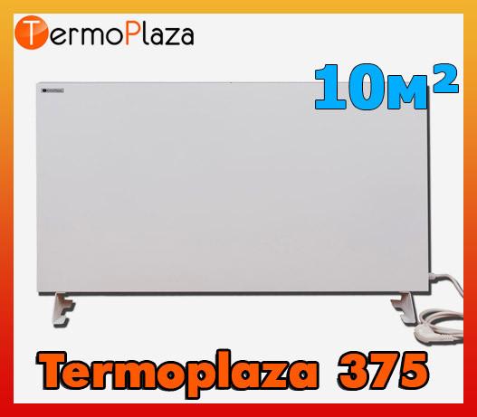 конвекционный-инфракрасный-обогреватель Термоплаза 375 ватт