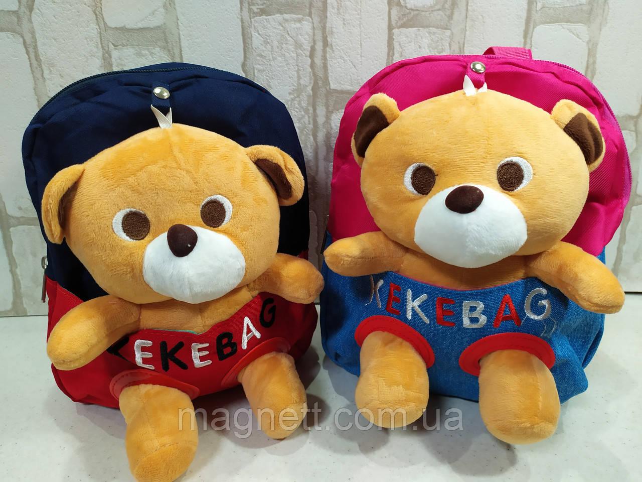 Детский рюкзак со сьемной мягкой игрушкой >