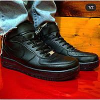 Кроссовки мужские в стиле Nike Air Force 1 черные форсы (есть белые)