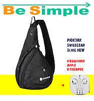 Городской рюкзак SwissGear Sling NEW (Слинг) через плечо новий, наушники Apple в ПОДАРОК!