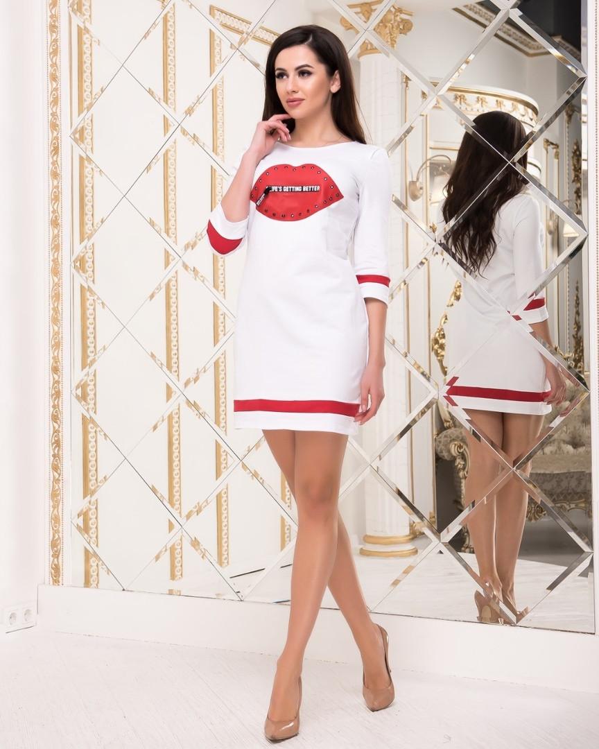 "Платье ""Lips""| Распродажа"