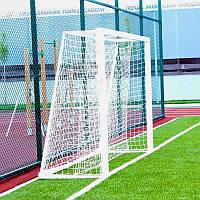 Сітка футбольна 3 мм для воріт 2000х1500 мм