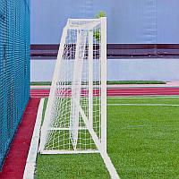 Сетка футбольная 4 мм для ворот 2500х1700 мм