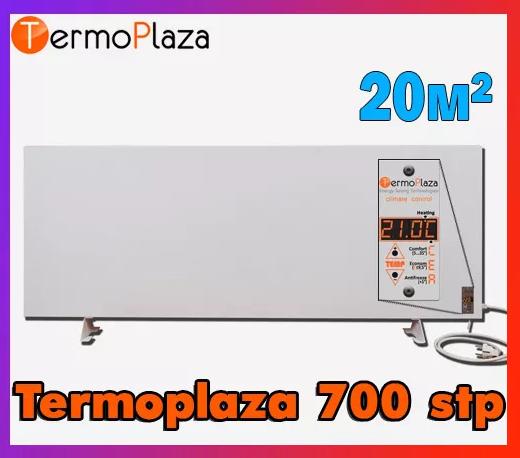 termoplaza-stp-700