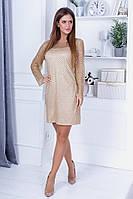 Коктейльное приталенное платье с длинным прозрачным рукавом, фото 1