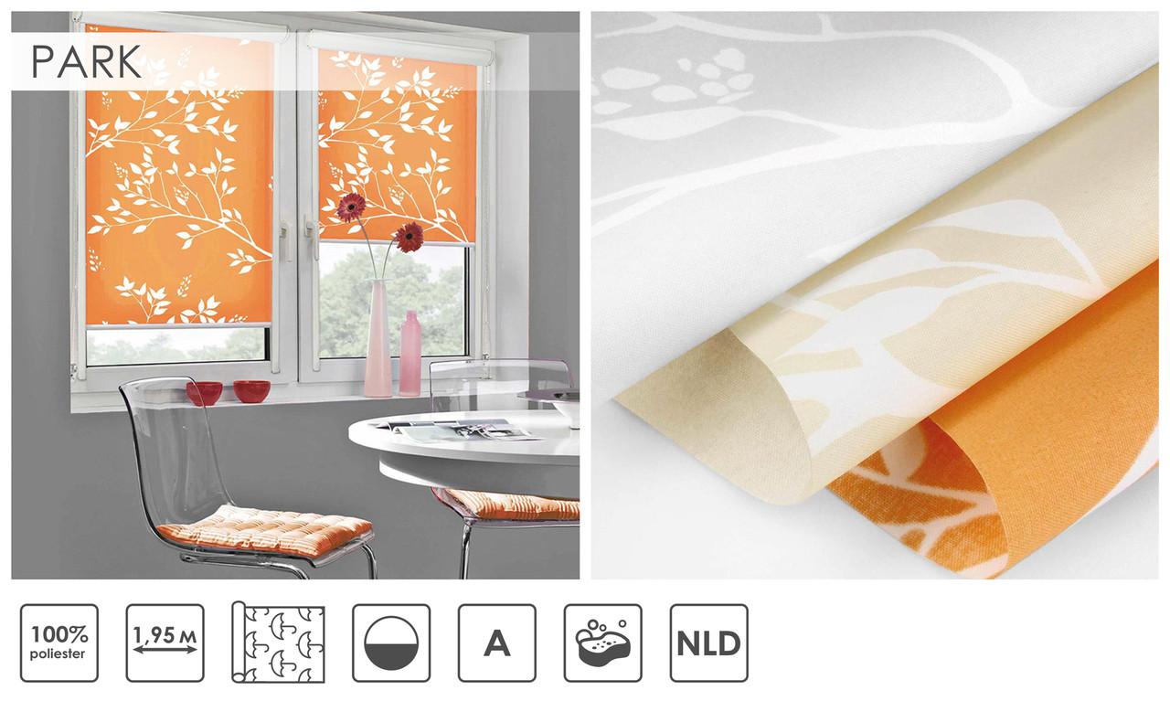 Рулонні штори Park (3 варіанта кольору)