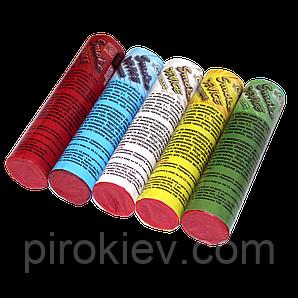 Цветной дым - Дымовые шашки 60 сек, Golden Fire, цвета (Красный, синий, желтый, зелёный, белый)
