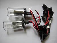 Лампа ксенон H4/S-L 35W 6000K