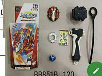 Бейблейд B120 Buster Xcalibur Эскалибур S5 Код 10-0374